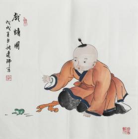 【保真】.【张连瑞】中美协会员、希望出版社副总编、美术编审、三尺斗方人物作品(50*50CM)(戏蟾图)