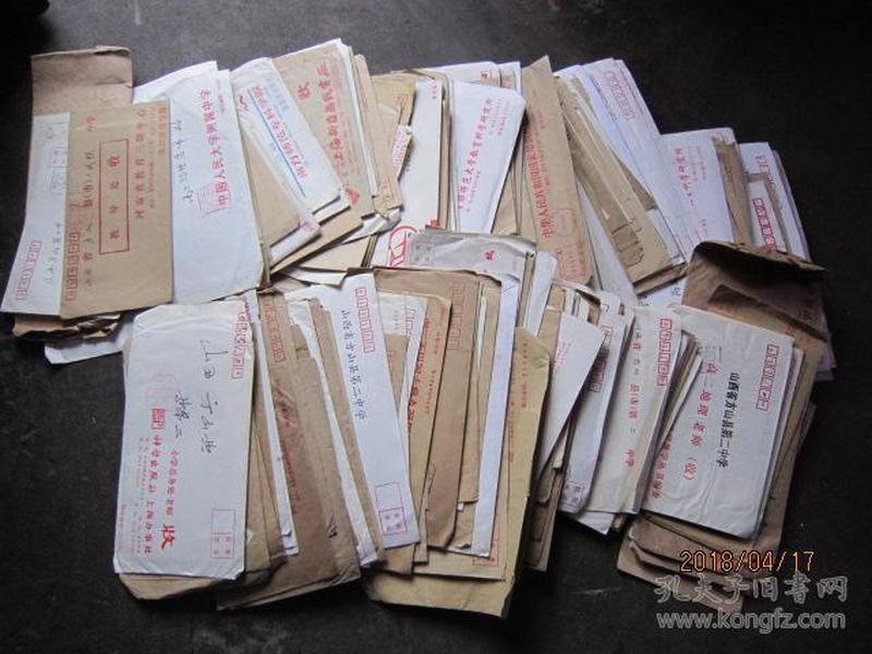 220个信封.【合售】