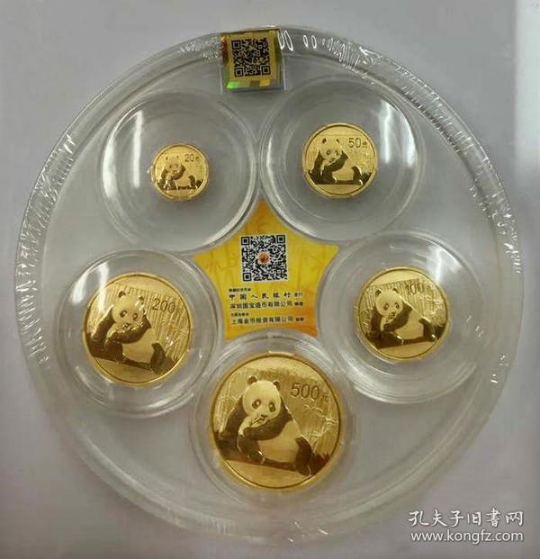 2015年1.9盎司精装金套猫套装 5枚一套熊猫金币收藏