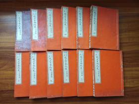 线装古籍   和刻本 《校正日本外史》 12册22卷全  大字第三版 赖久太郎著    明治21年(1888年) 赖氏藏版   品佳  全文汉字,无障碍阅读
