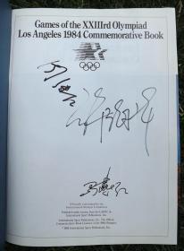奥运冠军许海峰 马燕红 周继红 签名1984年洛杉矶奥运会纪念册