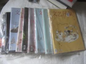 最小说   文艺风象 05  . 2011年9