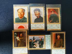 J-21 伟大的领袖和导师毛泽东主席逝世一周年 邮票