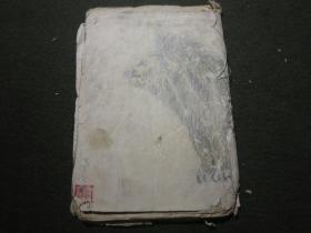 清木刻线装:  《二十四孝 广二十四孝》残册    具体见说明