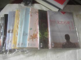 文艺风赏07 英雄主义  2011年12