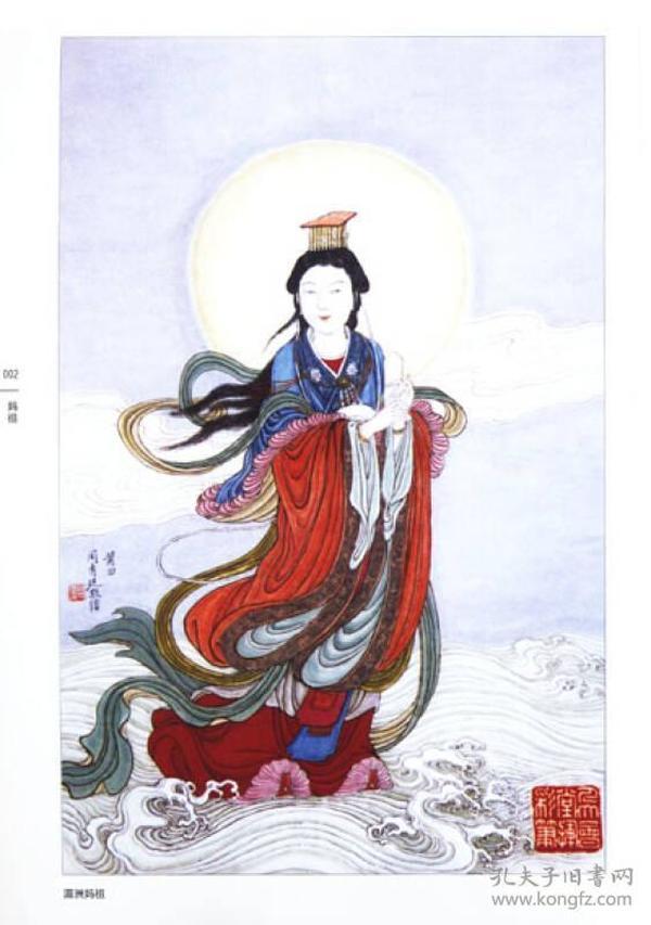 中国传统人物画系列:妈祖