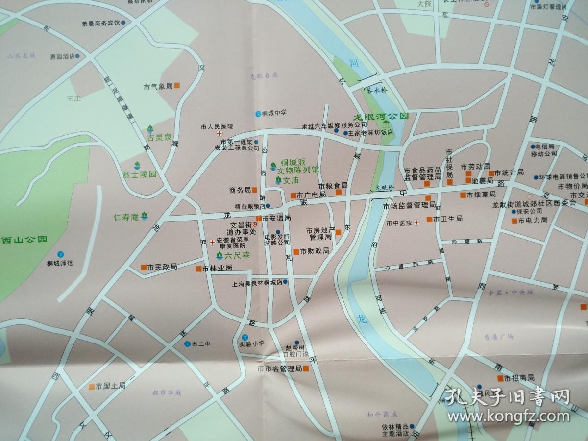 桐城地图_安庆桐城市旅游交通图 2017年 桐城地图 桐城市地图 安庆地图 安庆市