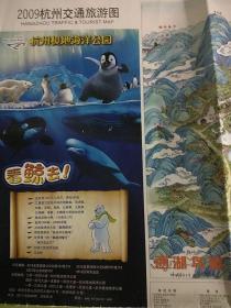 2009 杭州交通旅游图