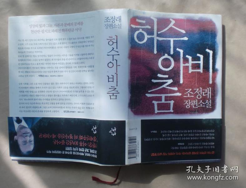 韩文原版  【书名看图】