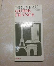 法文原版  NOUVEAU GUIDE FRANCE  法国的新指南