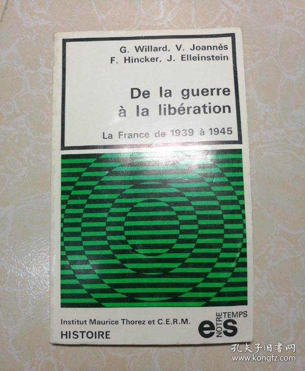 法文原版  DE LA GUERRE A LA LIBERATION    解放战争  1939-1945