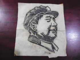 毛主席像【木版画,印在宣纸上】