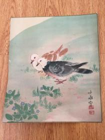 民国日本印刷精致《鸽子图》一幅