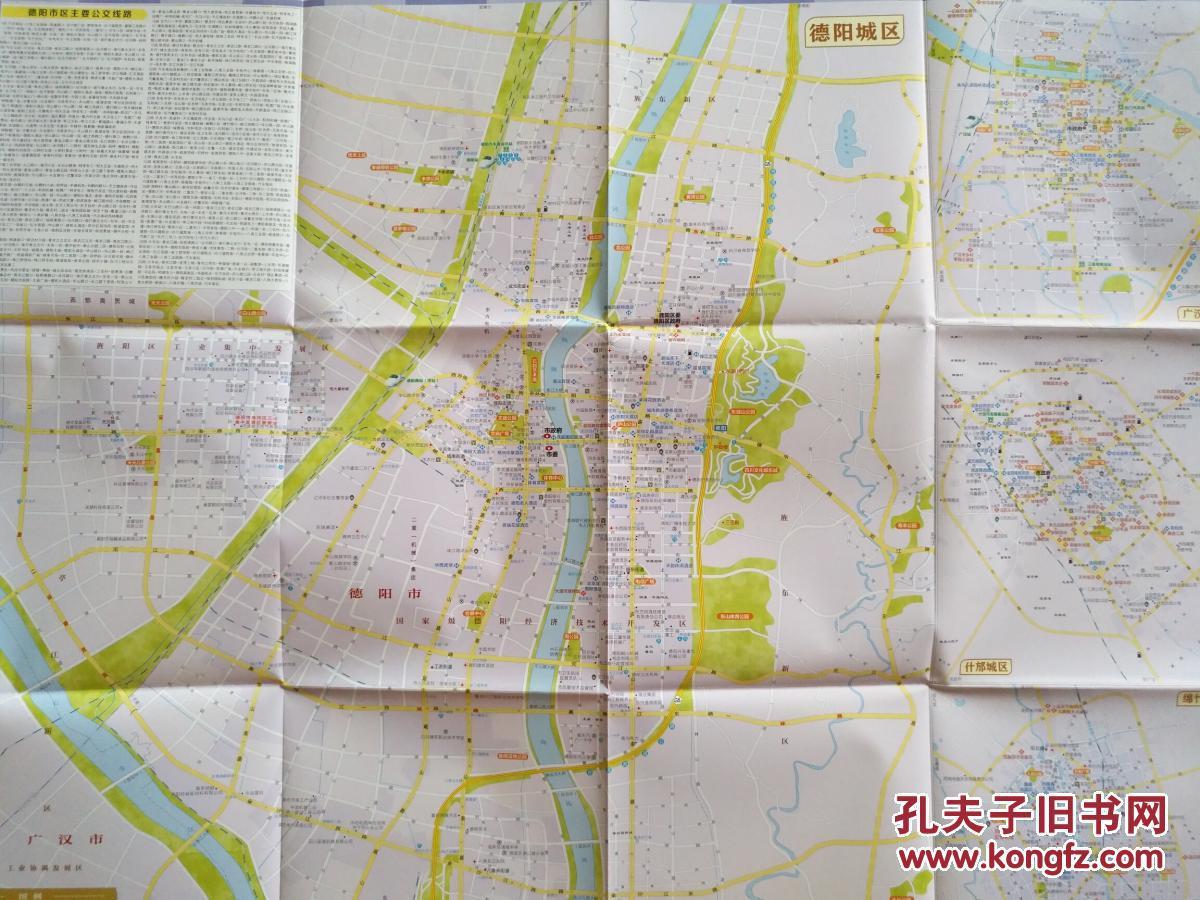德阳市交通旅游图 2017年5月 德阳地图 德阳市地图 德阳交通图图片