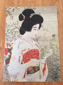 民国日本印刷《和服美人图》一幅