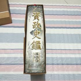 资质史鉴·谋略卷【精装盒装】