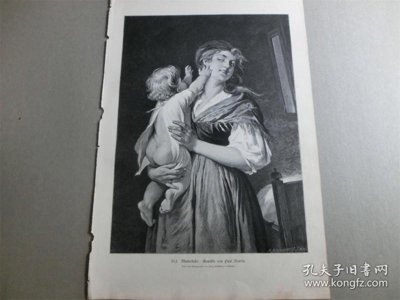 【现货 包邮】1879年木刻版画《妈妈的爱》(Mutterliebe) 尺寸约40.8*27.5厘米(货号 101115)