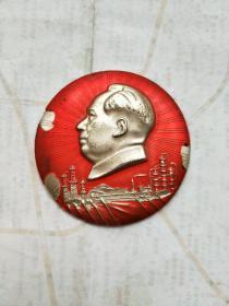 毛主席像章 石油工人永远忠于毛主席