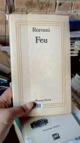 Rezvani Feu