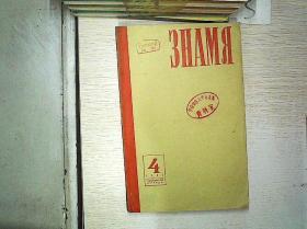 3HAMR(1985 4-6合售)
