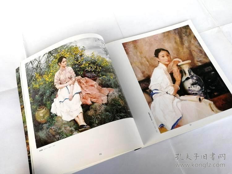正版 潘鸿海油画集 写实人物人体 风景油画作品 精选集