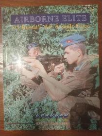 Airborne elite 1 Russia air assault force