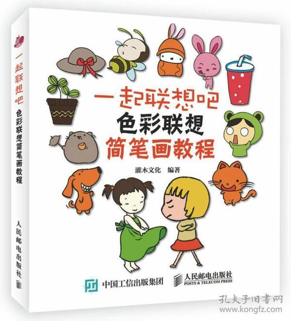 艺术 红色天浩书店 孔夫子旧书网