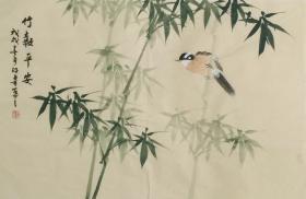 【保真】.【许鲁】山东省美协会员、中国书画艺术研究会会员、四尺三开花鸟作品(69*46CM)(竹报平安)