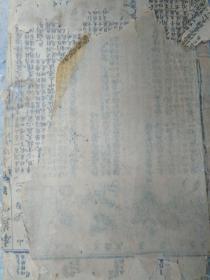 毛泽东木版画9张