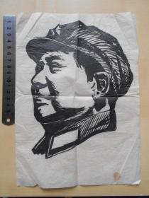 【文革,毛主席像】像是手绘的