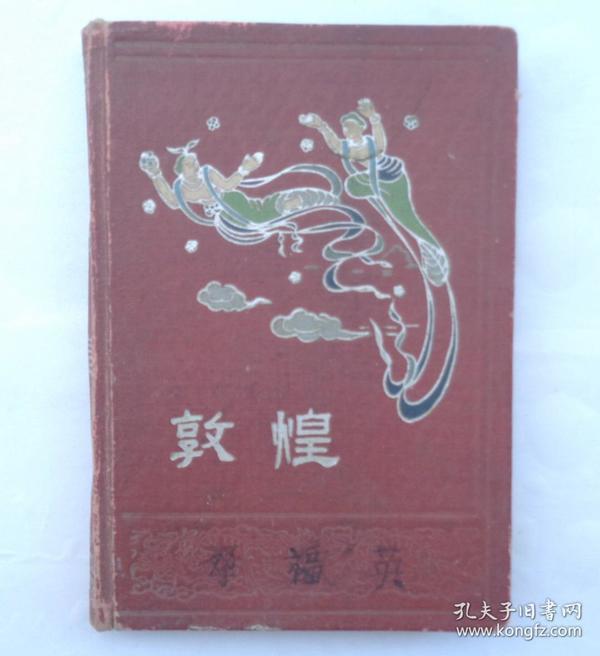 笔记本3本合售  用过,不完整 其中1本有文革内容及医学方面的记录  赠送外文书1本  货号132箱