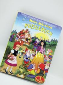白雪公主小红帽等童话故事含拼图Mein marchen puzzlebuch 德文版 德语版