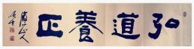 【孔网首发☆低价惠友】C-02福建书法名家陈顺生先生精品书法作品1件(保真)