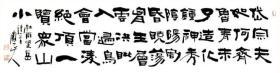 C-048号,福建书法名家陈顺生先生精品书法作品1件(保真)
