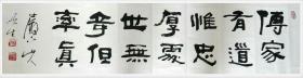 【孔网首发☆低价惠友】C-4福建书法名家陈顺生先生精品书法作品1件(保真)