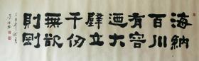【孔网首发☆低价惠友】C-08福建书法名家陈顺生先生精品书法作品1件(保真)