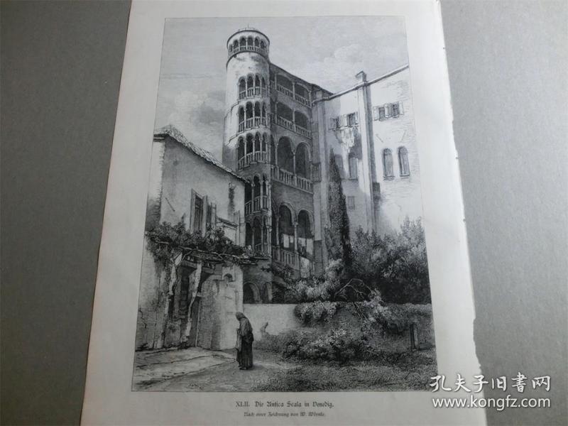 【现货 包邮】1879年木刻版画《威尼斯建筑景观一角》(Die Antica Scala in Venedig) 尺寸约40.8*27.5厘米(货号 101116)