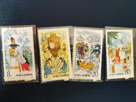 J113 郑和下西洋 邮票