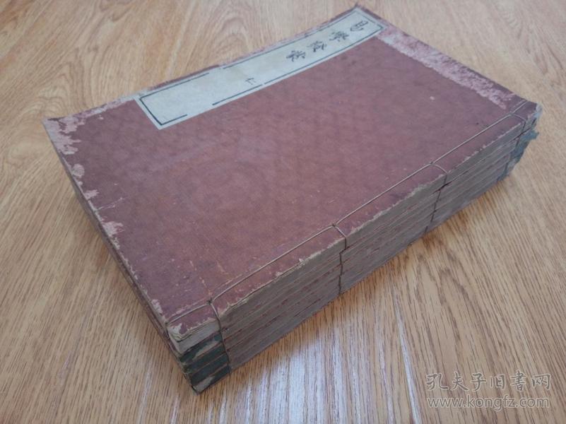 文政庚辰年(1820年)和刻《易学发蒙》五卷五册全