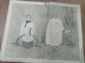 沈文肃公及沈夫人遗像,张元济敬题铃印(民国印刷)