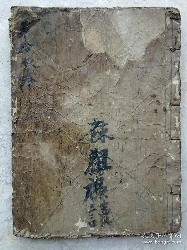 Dao Guangnian in Qing Dynasty