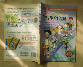 【书名看图】  韩文原版 大16开