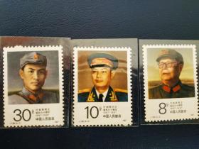 J138 叶剑英同志诞生九十周年邮票