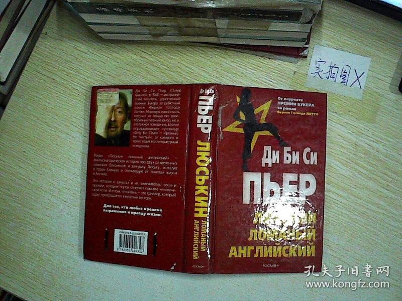 外文书一本(12)  。、