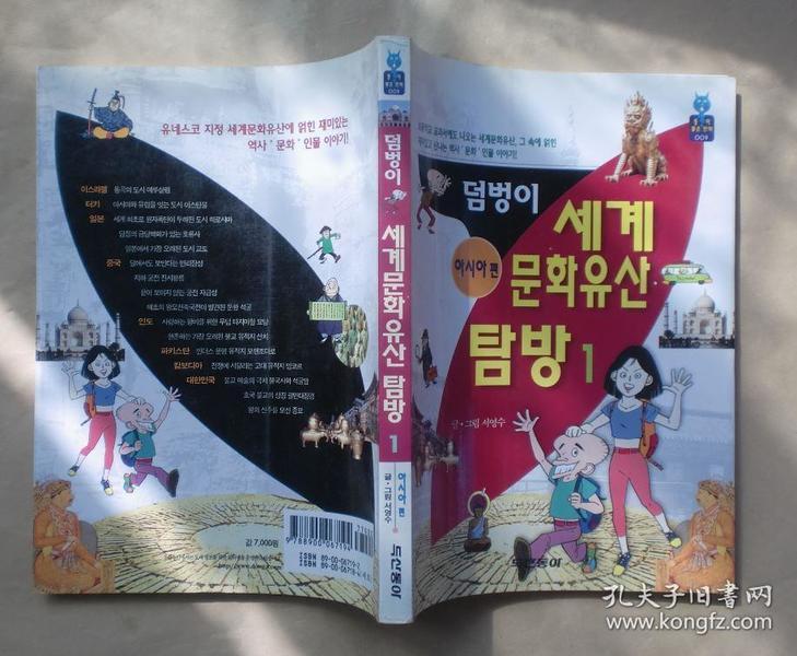 【书名看图】  韩文原版    16开本