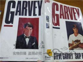 原版英法德意等外文书 Garvey STEVE GARVEY Times Books 1986年 大32开硬精装