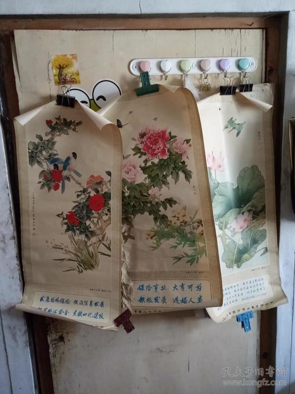 四条屏 人民大会堂藏画(1.2.4)