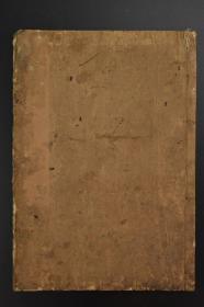 《鳌头助语辞》和刻本 线装一册全 天和3年(1683年)《助语辞》是我国第一部专释虚字的专著。它虽是一部训诂著作,但总结了汉代以来训诂学家对虚字的研究成果,触及到了某些语法问题。