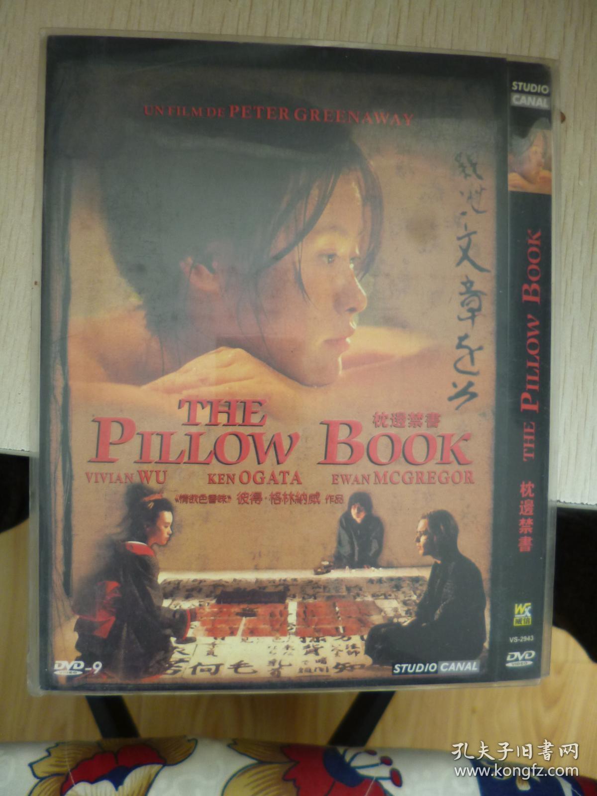 性爱小�9��9d����9��_d9 枕边书 the pillow book 又名: 性爱宝典枕边书