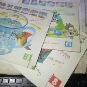幼儿智力世界1989年第3.6.8期 三本合售